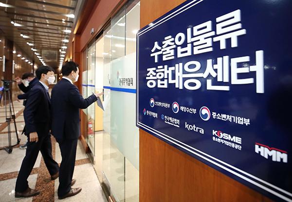 서울 강남구 트레이드 타워 1층에 위치한 '민관 합동 수출입물류 종합대응센터'(사진=저작권자(c) 연합뉴스, 무단 전재-재배포 금지)