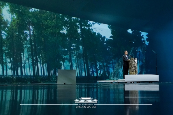 지난 5월 30일 오후 서울 동대문디자인플라자에서 열린 2021 P4G 서울 녹색미래 정상회의 개회식 현장(출처=청와대).