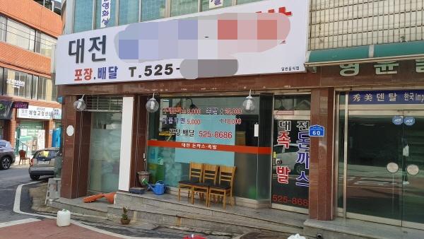 최근 배달전문 음식점이 많이 생겨났다.