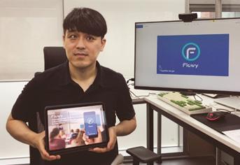 저시력인을 위한 확대 솔루션 '플로위' 개발을 주도한 김태홍 오버플로우 이사.