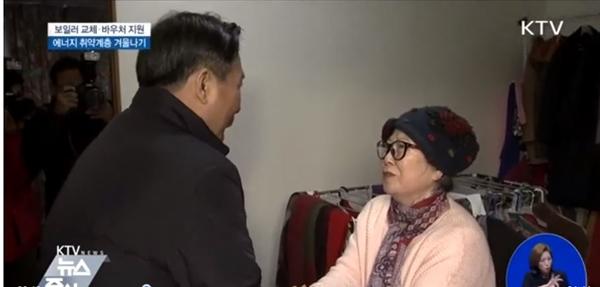 신옥자씨를 만난 산업통상자원부 장관. (출처=KTV)