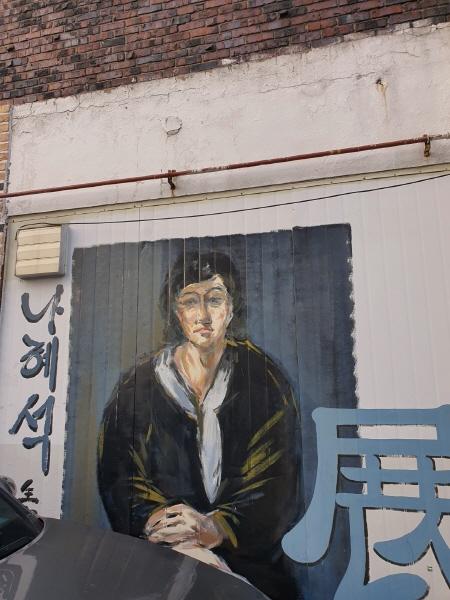 수원시 팔달구 신풍로 23번길은 일명 나혜석 거리로 벽화와 카페 , 상점 등이 고풍스런 분위기를 자아낸다.