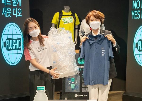 한정애 환경부장관이 5월 26일 오후, 2021 P4G 서울 녹색미래정상회의 녹색미래주간 행사의 일환으로 개최된 '투명페트병 가져오면 티셔츠 드려요' 행사(블랙야크 매장, 양재점)에 참석하여, 투명페트병 15개를 재활용 의류와 교환하고 있다.(사진=환경부)