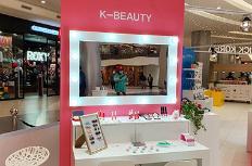 지난해 11월 남아공 요하네스버그 샌튼시티몰의 체커스코트에 설치된 한국산 화장품 등 'K-뷰티' 팝업부스.