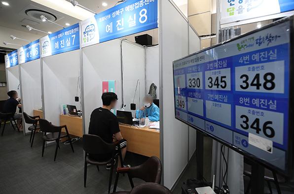 서울 성북구 예방접종센터에서 경찰 관계자가 백신 접종에 앞서 예진을 받고 있다.