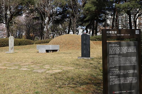 매창 공원 안에 있는 이매창의 묘. 조선의 뛰어난 여류시인으로 한시와 시조 58수를 남겼다는 내용이 기록되어 있다.