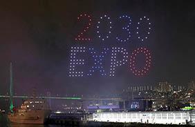 지난 19일 부산항 국제여객터미널 야외주차장에서 열린 제14회 부산항축제에서 LED 드론이 밤하늘에 2030 세계엑스포 부산 유치를 기원하는 쇼를 펼치고 있다. (사진=저작권자(c) 연합뉴스, 무단 전재-재배포 금지)