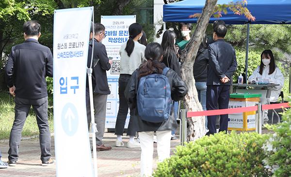 지난 5월 6일 서울대학교에서 코로나19 신속 분자진단 검사를 하고 있다.