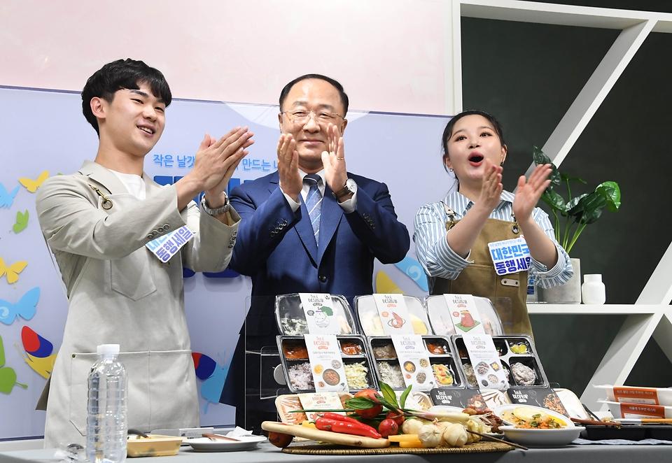 홍남기 부총리 동행세일 라이브커머스 출연