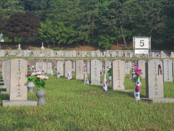 국립서울현충원 장병 묘역