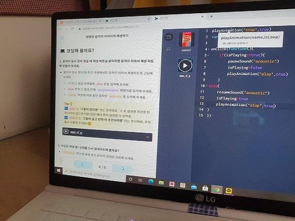 어플에서 음악을 일시 정지한 후 다시 재생할 수 있도록 코딩하고 있다.