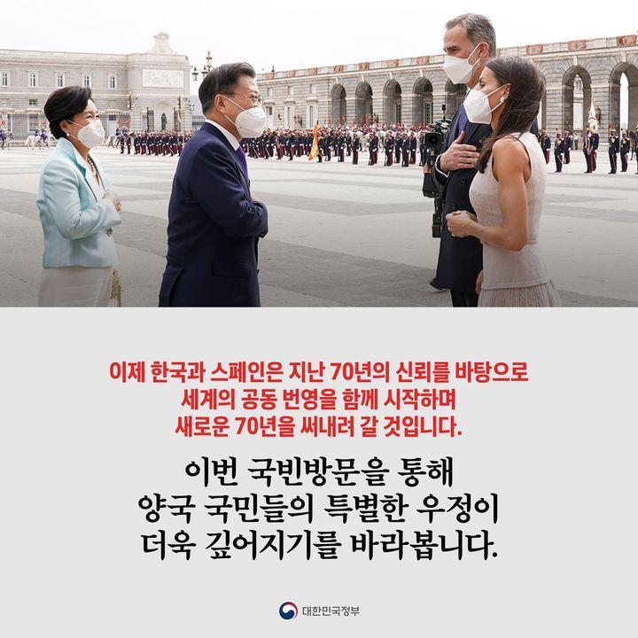 이제 한국과 스페인은 지난 70년의 신뢰를 바탕으로 세계의 공동 번영을 함께 시작하며 새로운 70년을 써내려 갈 것입니다.