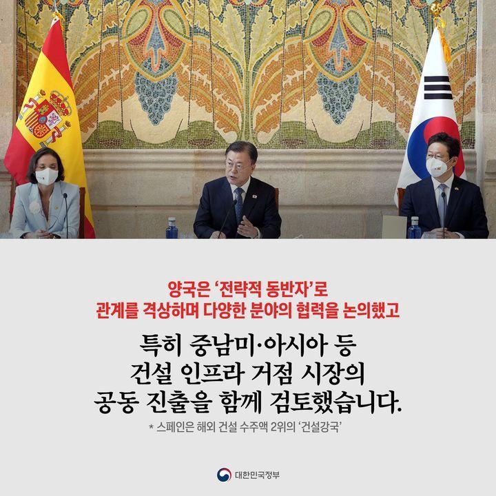 양국은 '전략적 동반자'로 관계를 격상하며 다양한 분야의 협력을 논의했고