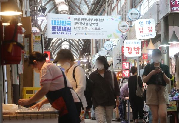 2021 대한민국 동행세일 첫날인 24일 서울 종로구 통인시장에 관련 현수막이 걸려 있다.(사진=저작권자(c) 뉴스1, 무단 전재-재배포 금지)
