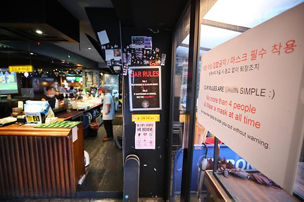 지난 1일 저녁 서울 마포구 홍대 인근 한 술집에 5인 이상 집합 금지 및 마스크 착용 안내문이 붙어 있다. (사진=저작권자(c) 연합뉴스, 무단 전재-재배포 금지)
