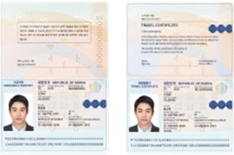 비전자여권(긴급여권 및 여행증명서) 개인 정보면 디자인