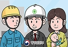 [웹툰] 산업현장 폭발·화재사고 예방 위한 개선 과제 발표