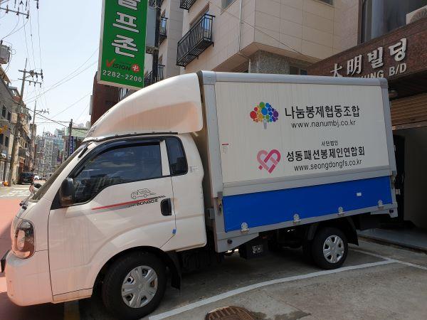 다이렉트 묶음 배송서비스하는 차량이다.