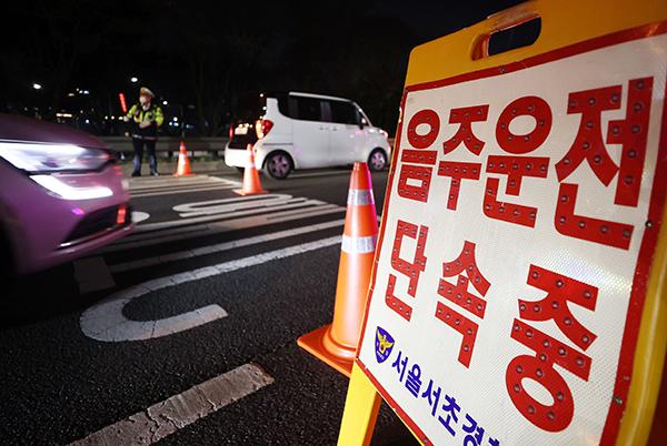 서울 서초 IC 진입로에서 경찰이 음주단속을 하고 있다. (사진=저작권자(c) 연합뉴스, 무단 전재-재배포 금지)