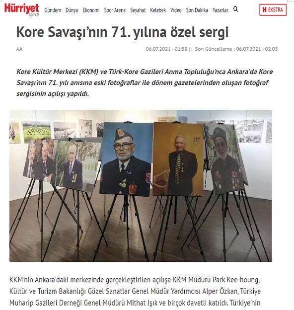 터키 현지 언론 휴리엣에 보도된 기사.