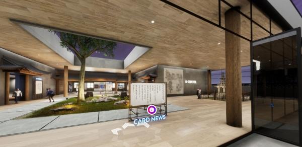 팀코리아하우스의 VR 화면 체험 모습.