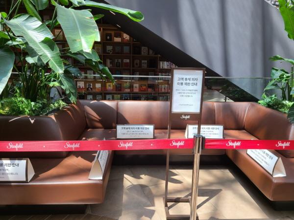 앉을 수 있는 좌석을 모두 폐쇄한 별다방도서관.