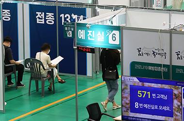 서울 동대문구 예방접종센터에서 시민들이 코로나19 백신 접종을 받기 위해 대기하고 있다. (사진=저작권자(c) 연합뉴스, 무단 전재-재배포 금지)