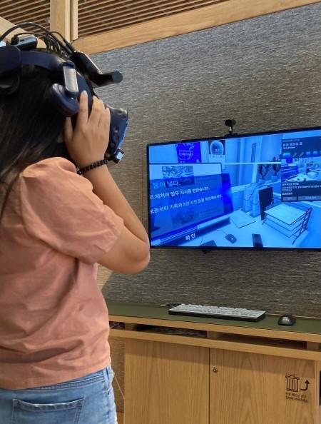 VR 기술로 체험해보는 보존과학실의 실감콘텐츠 영상.
