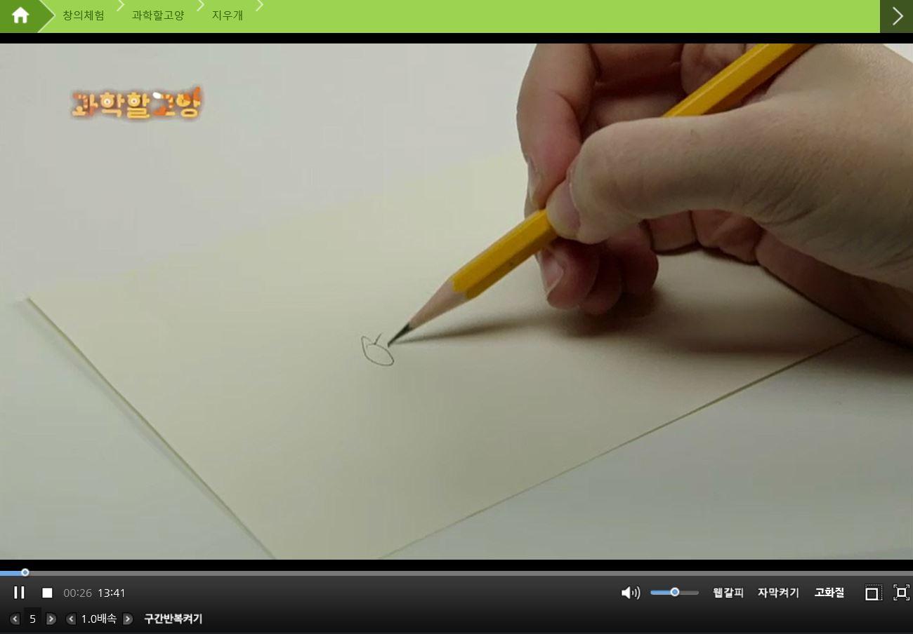 EBS 강좌 화면
