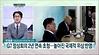 달라진 국제적 위상···한국 외교의 나아갈 길은?