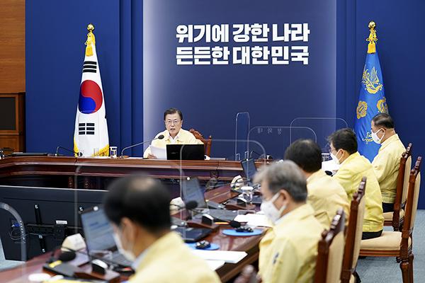 문재인 대통령이 29일 청와대에서 열린 민생경제장관회의에서 발언하고 있다. (사진=청와대)