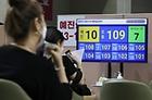 지난 29일 서울 동작구 예방접종센터가 설치된 사당종합체육관에서 시민들이 백신 접종을 기다리고 있다. (사진=저작권자(c) 연합뉴스, 무단 전재-재배포 금지)