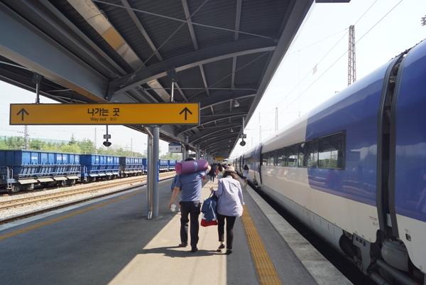 열차지연배상금