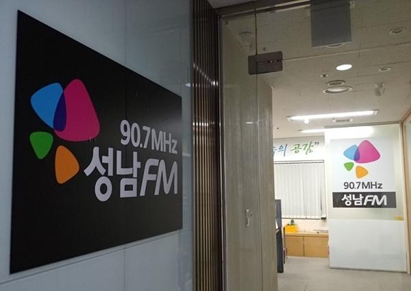 공동체 라디오