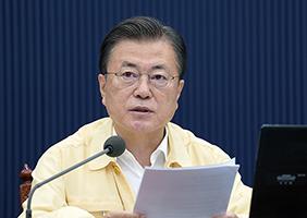 문재인 대통령이 3일 청와대에서 열린 국무회의에서 발언하고 있다. (사진=청와대)