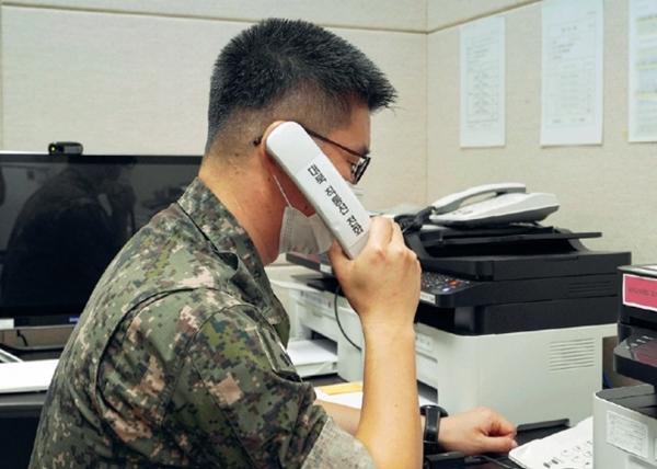 남북 군 통신선 복구