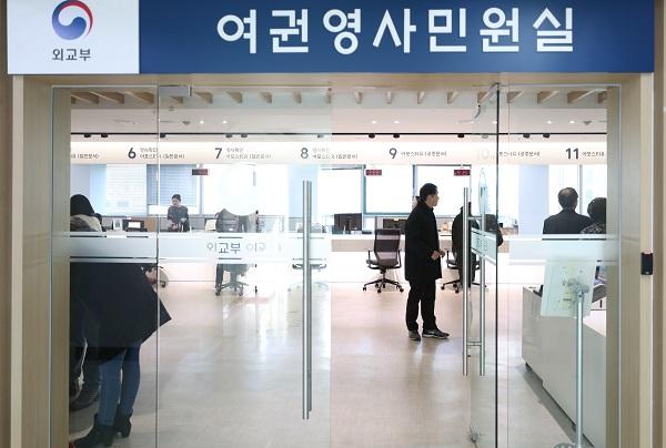 외교부 여권영사민원실.(사진=저작권자(c) 연합뉴스, 무단 전재-재배포 금지)