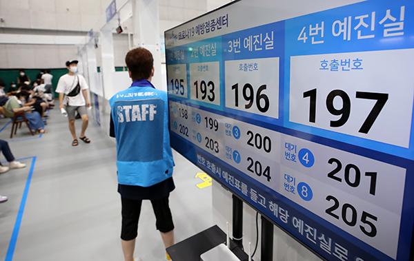 지난 9일 서울 동작구민체육센터에 마련된 동작구 제2예방접종센터에서 시민들이 백신 접종을 기다리고 있다. (사진=저작권자(c) 연합뉴스, 무단 전재-재배포 금지)