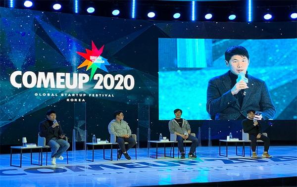 지난해 온라인으로 열린 국내 최대 스타트업 페스티벌 '컴업(ComeUp) 2020' 현장.(사진=중소벤처기업부)