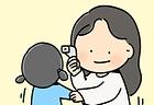 [웹툰] 학부모 단톡방도 안전한 개학 준비 중