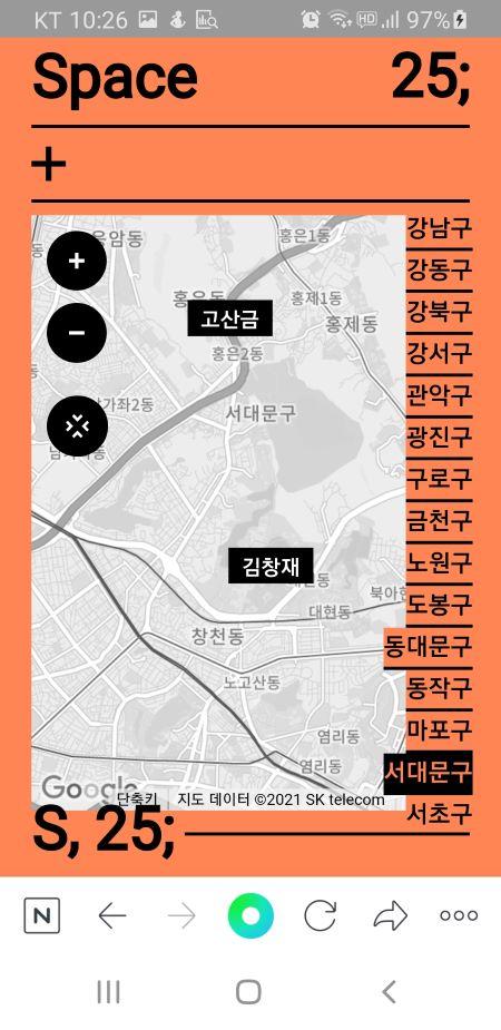 '서울, 25부작;' 누리집에서 공공미술이 설치된 곳의 위치를 확인할 수 있다.