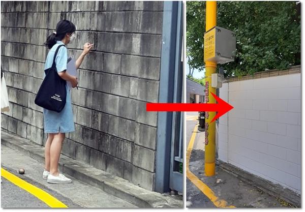 낡은 담장을 점검하는 여성친화도시 구민참여단(왼쪽), 깔끔하게 칠해 깨끗해졌다(오른쪽).<사진=구민참여단 분과장님 제공>