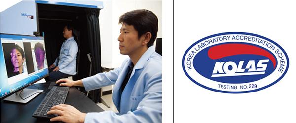 왼쪽-디지털 과학수사 감정 모습, 오른쪽-국과수 공인시험기관 인정마크.