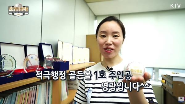 부산광역시 안여현 서기관.(출처=KTV 국민방송 유튜브)