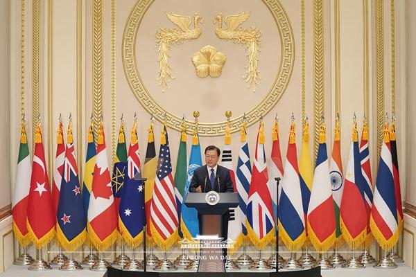 유엔 가입 30주년