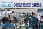 서울 송파구 송파체육문화회관에 설치된 백신 접종센터 관계자들이 분주하게 업무를 하고 있다. (사진=저작권자(c) 연합뉴스, 무단 전재-재배포 금지)