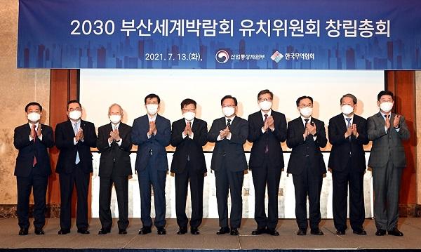 지난 7월 13일 서울 소공동 롯데호텔에서 열린 '2030 부산세계박람회 유치위원회' 창립총회 모습.
