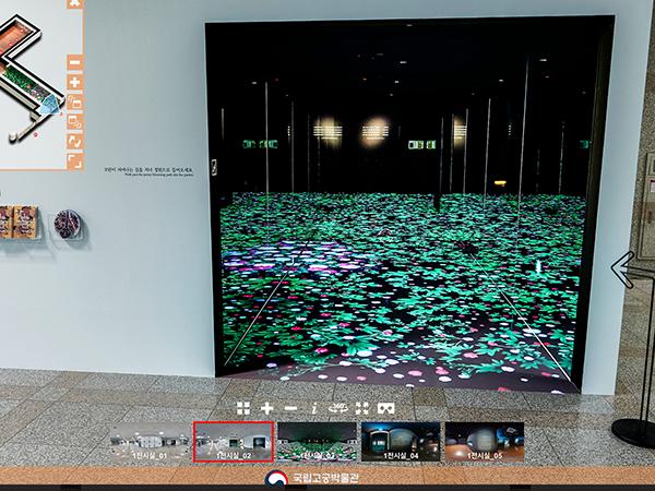 VR 전시에 입장하면 화려한 모란 무늬로 수놓은 전시장 전경이 눈에 들어온다.