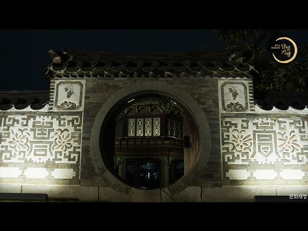 만월문의 형태는 보름달을 형상화한 것이라고 한다.