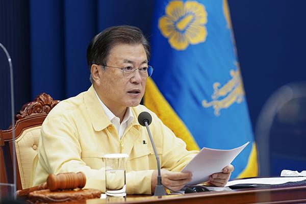 문재인 대통령이 14일 오전 청와대에서 열린 국무회의를 주재하고 있다. (사진=청와대)